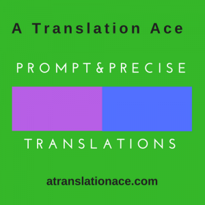 A TRANSLATION Ace LOGO