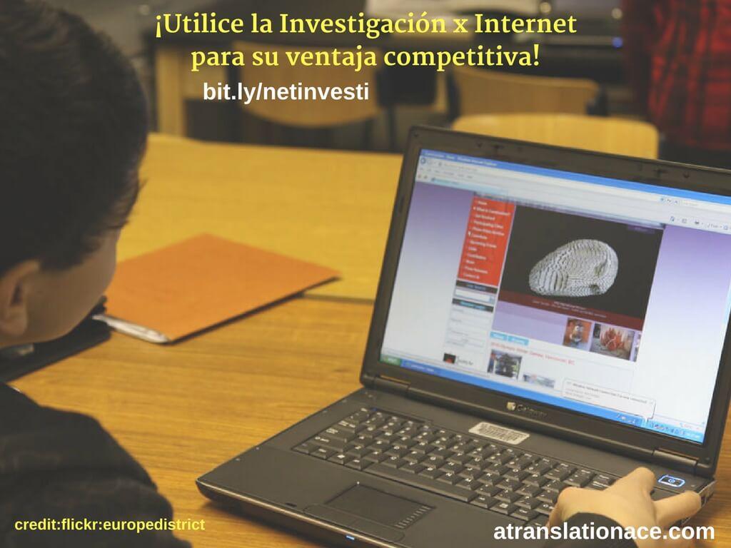 Investigación por Internet