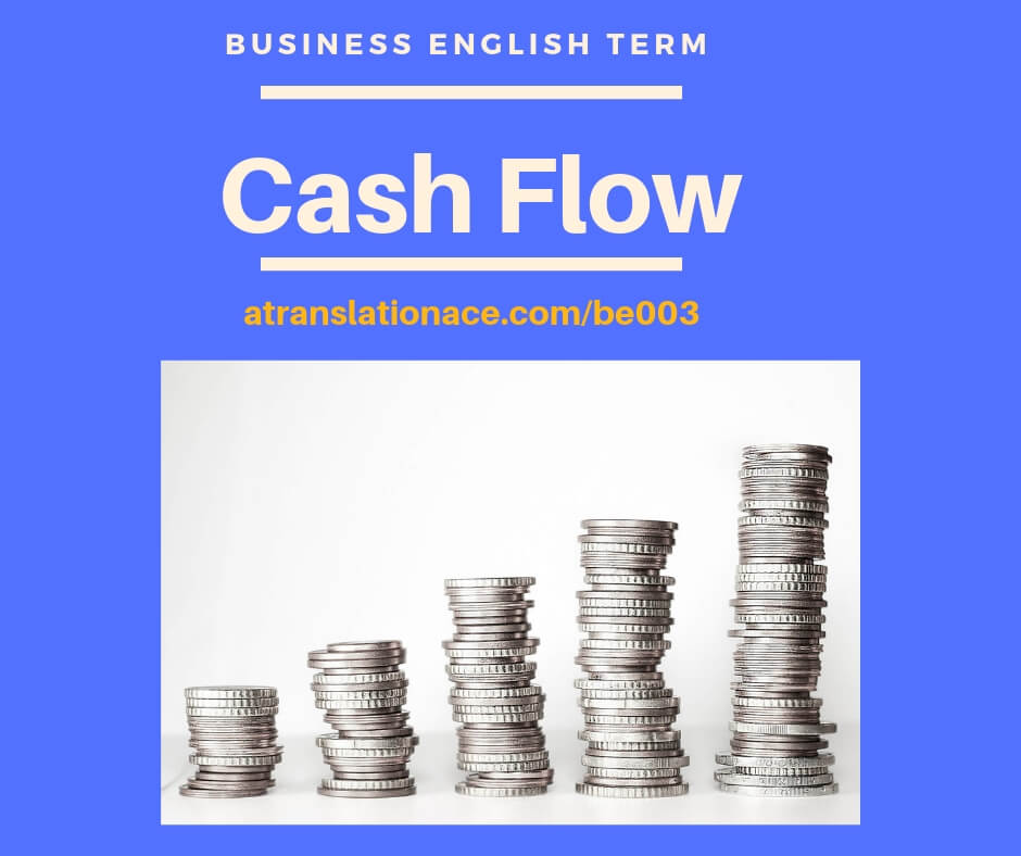 Business English Term -Cash Flow