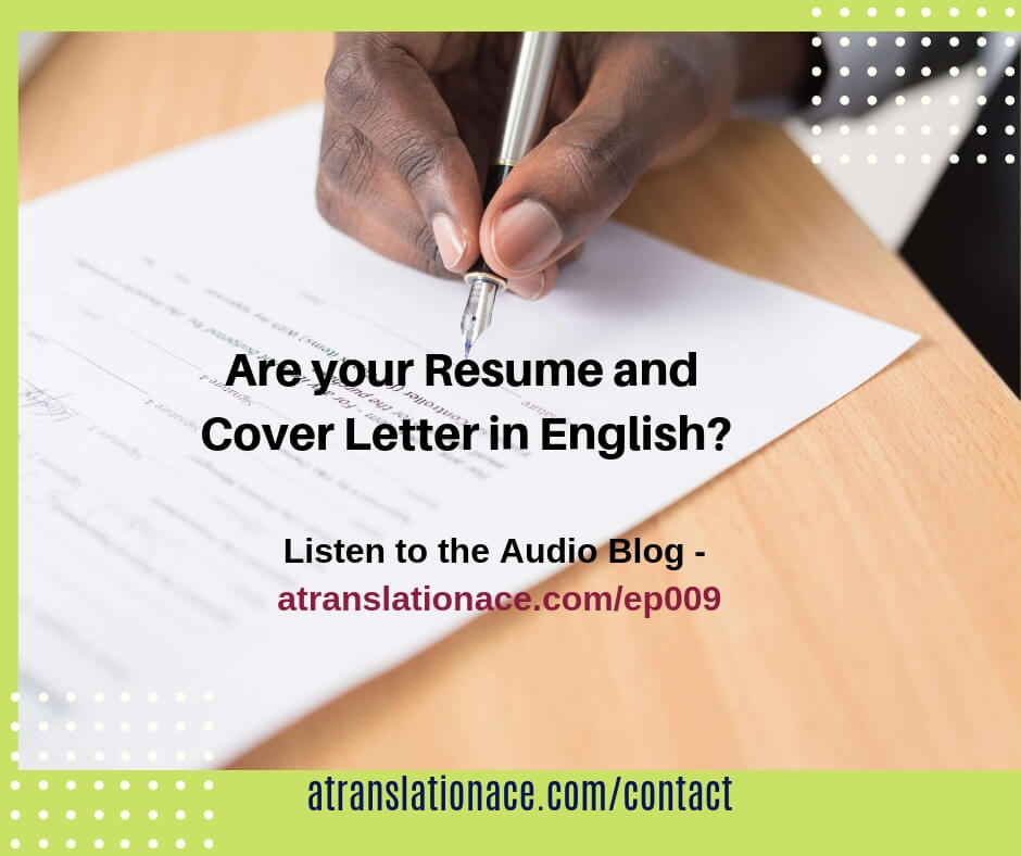Are your resume and cover letter in English