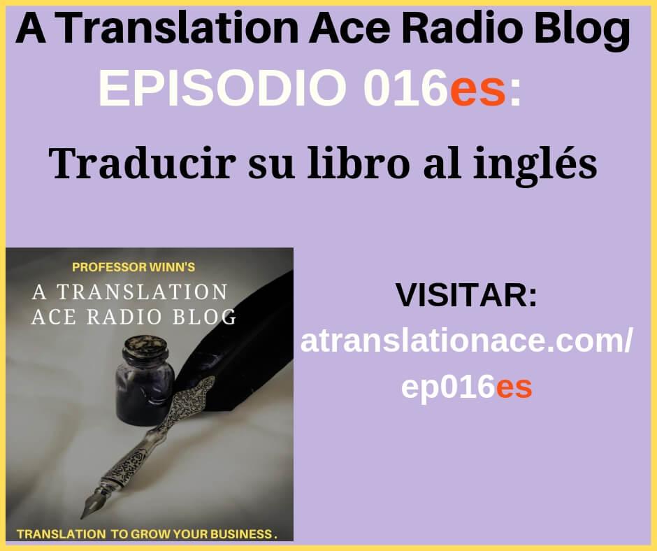 Traducir su libro al inglés
